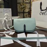 Celine Clutch On Strap Bag Grained Calfskin Pre-Fall Winter 2016 Collection, Light Blue/Navy