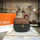 Chloe Drew Shoulder Bag Leather Pre-Fall 2015 Collection, Tan Brown/Gray