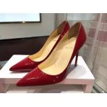 Christian Louboutin So Kate Patent Leather Pump 120mm, Burgundy