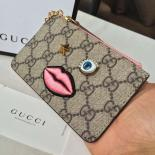 Gucci Guccissima Lips Coin Pouch Keychain Fall/Winter 2016 Collection, Brown