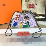 Hermes Silk Fourbi Carre En Cravates GM Bag Insert With Gold Leather Fall/Winter 2016 Collection, Light Pink/White Multicolor