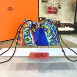 High Quality Replica Hermes Silk Fourbi Carre En Cravates GM Bag Insert With Bleu De Galice Leather Fall/Winter 2016 Collection, Yellow/Blue Multicolor