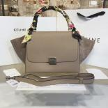 Hot Replica Celine Trapeze Top Handle Small Bag Grained Calfskin With Suede Leather Pre-Fall Winter 2016 Collection, Beige