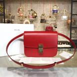 Replica Celine Box Crossbody Bag Smooth Leather Pre-Fall Winter 2015 Collection, Red