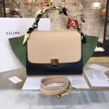 Replica Celine Trapeze Top Handle Small Bag Grained Calfskin With Suede Leather Pre-Fall Winter 2016 Collection, Beige/Black/Green