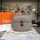 Replica Chloe Drew Shoulder Stitch Bag Leather Pre-Fall 2015 Collection, Taupe