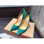 Top Replica Christian Louboutin So Kate Suede Leather Pumps 120mm, Emerald